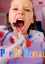 歯科衛生士の沢口由美子が企画・監修したPOP DE RENTALプリベンティブケア(定期予防管理)篇。あなたの歯を虫歯から守る方法。それをPMTC(定期予防管理)といいます。