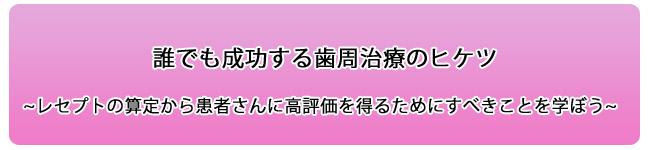 sagaguchi023-1